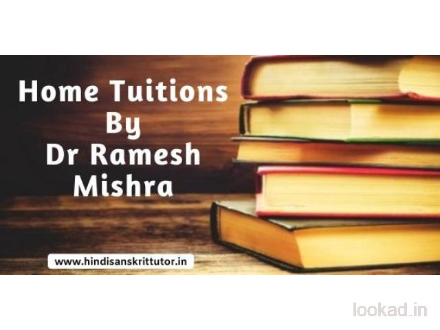Sanskrit Home Tutor in Katwaria Sarai, Sanskrit Home Tuitions in Delhi