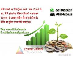 Online Nidhi Software Company
