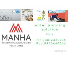 MANHA INTERNATIONAL GENERAL TRADING PVT. LTD Water proofing solution Kerala