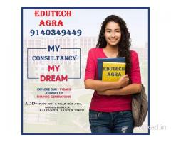 For B.A.M.S. Admission in top Medical Colleges in UP 2020-21