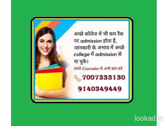 Confirm BAMS BHMS Admission in Agra in Best Medical colleges 2020-21
