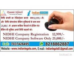 Online Nidhi Software Company 8218862887