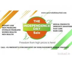 Happy Independence Sale from Arogyam Pure Herbs