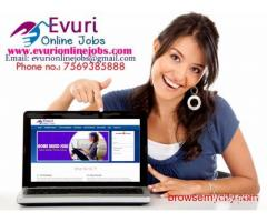 Online Jobs,Part time Jobs,Home Based Jobs for House wives, Retired  persons, College students