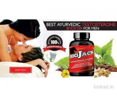 Naturally Improve Testosterone Hormones With Test Booster Capsules