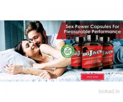 Make Your Intimate Nights Pleasurable With Sex Power Capsules