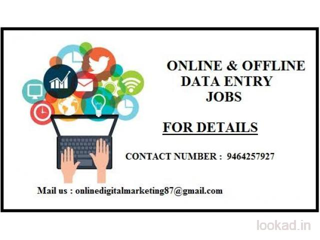 we have two types of jobs.data entry and ad posting