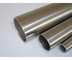 Stainless Steel Seamless Pipes and Tubes Supplier in India